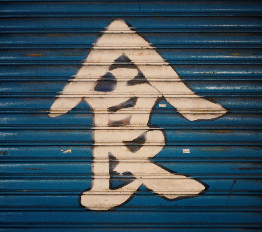 chinesisch lernen kurs chinesischkurs mandarin lernen polyglot akademie mandarin lernen mandarin online mandarin schwer